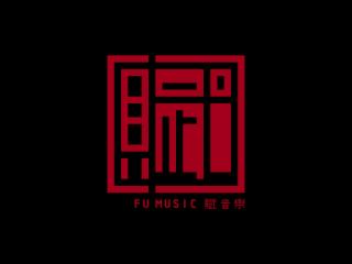 FU-MUSIC-LOGO-PLACEHOLDER-500x375